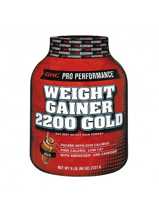 Weight gainer 2200 gold review